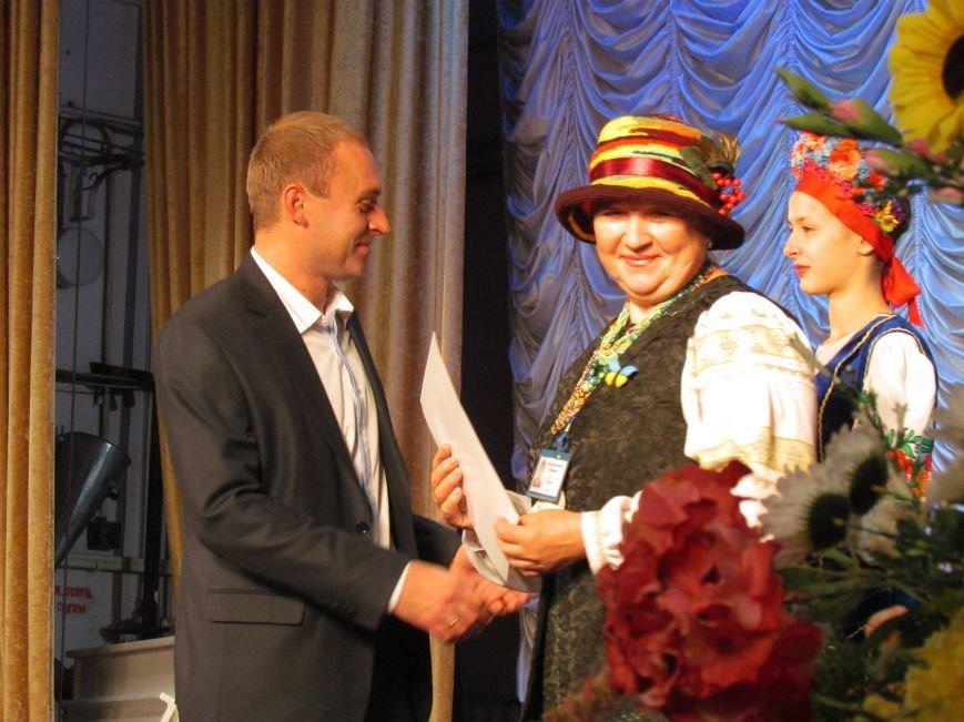 В  Мариуполе наградили около 80 лучших работников культуры (ФОТО), фото-8