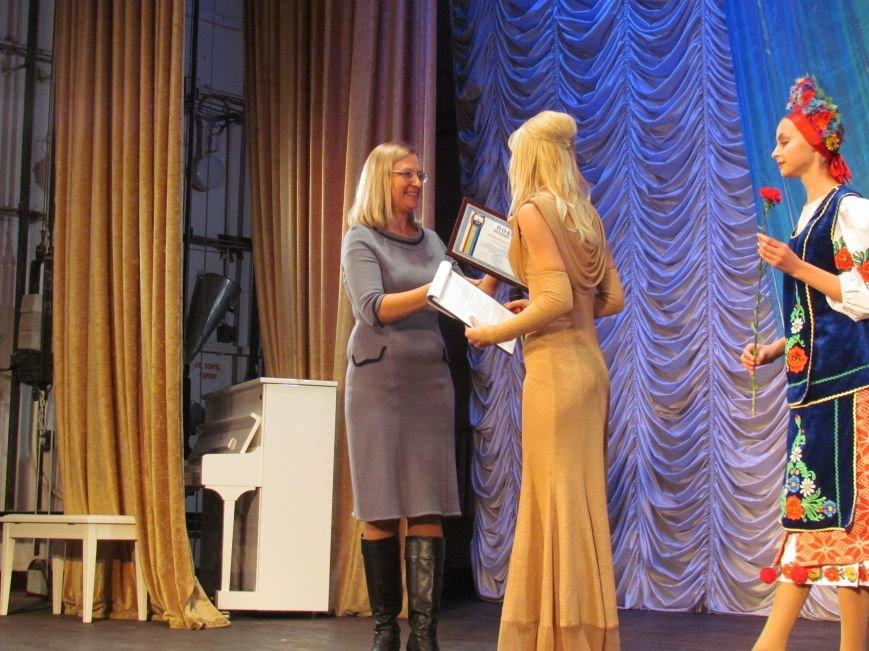 В  Мариуполе наградили около 80 лучших работников культуры (ФОТО), фото-6