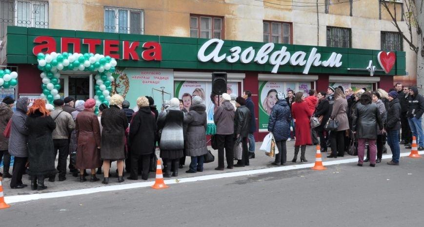 Открытие аптеки (фото) - фото 1