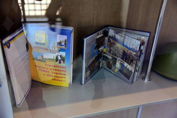 Красноармейск стал частью музейной экспозиции, посвященной возрождению милиции Донецкой области (фото) - фото 4