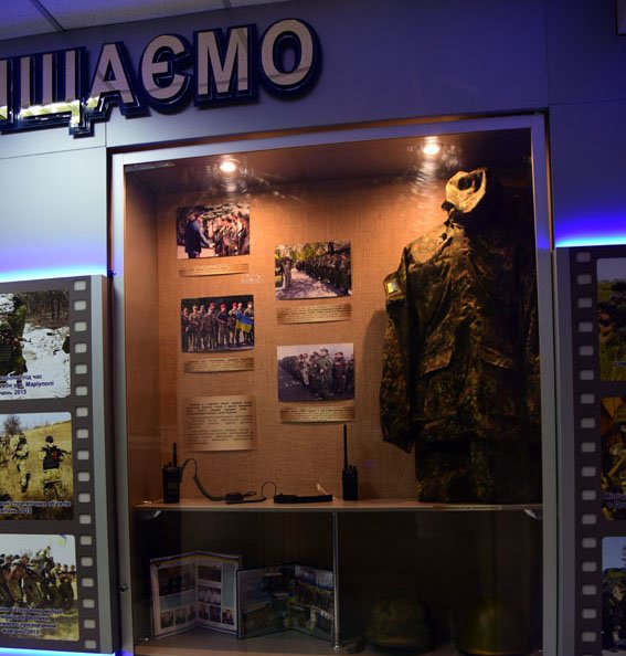 Красноармейск стал частью музейной экспозиции, посвященной возрождению милиции Донецкой области (фото) - фото 3