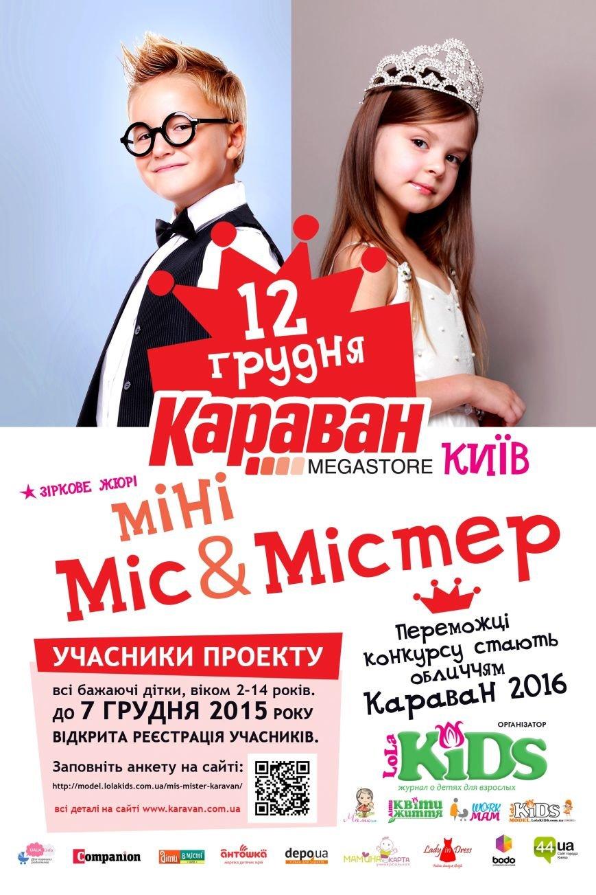 Афиша Киев