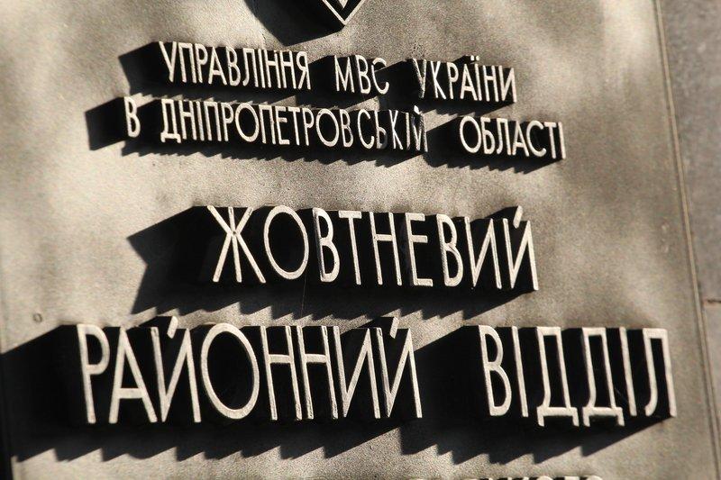 Правоохранители доставили Корбана в Днепропетровск под домашний арест (ПОЛНЫЙ ФОТОРЕПОРТАЖ) (фото) - фото 2