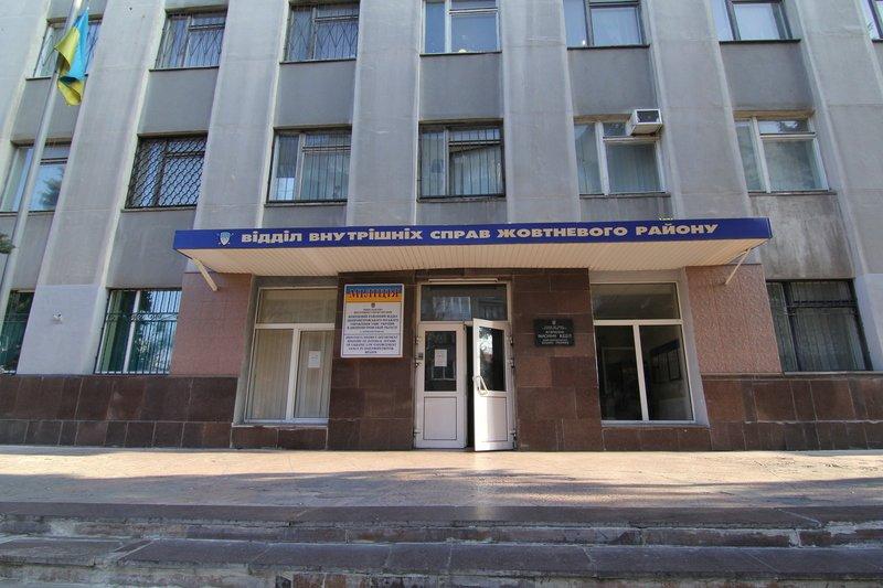 Правоохранители доставили Корбана в Днепропетровск под домашний арест (ПОЛНЫЙ ФОТОРЕПОРТАЖ) (фото) - фото 1