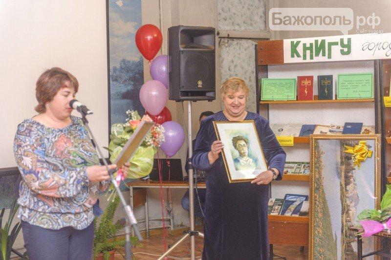 Старейшая библиотека Полевского празднует в эти дни юбилей (фото) - фото 1