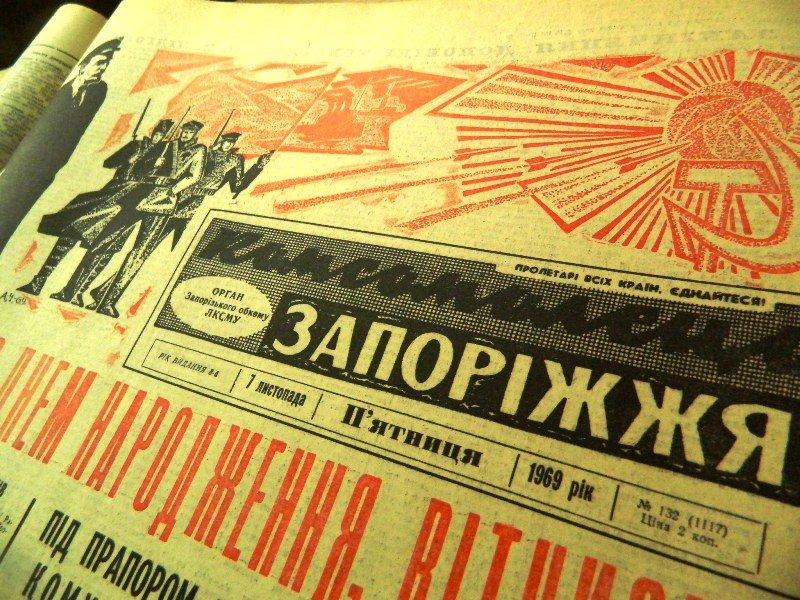 Пресса прошлых лет: «покушение» на Дзержинского, дефицит и факельные шествия (фото) - фото 9
