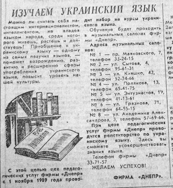Пресса прошлых лет: «покушение» на Дзержинского, дефицит и факельные шествия (фото) - фото 6