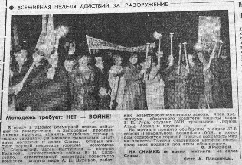 Пресса прошлых лет: «покушение» на Дзержинского, дефицит и факельные шествия (фото) - фото 8