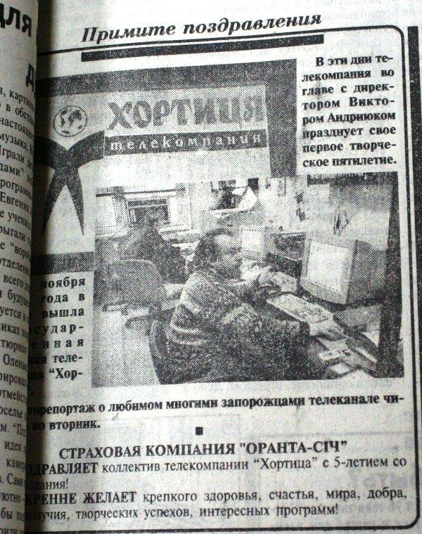 Пресса прошлых лет: «покушение» на Дзержинского, дефицит и факельные шествия (фото) - фото 4