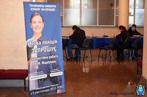 Студенты, металлурги и менеджеры решили стать полицейскими в Мариуполе, фото-3