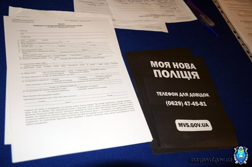 Студенты, металлурги и менеджеры решили стать полицейскими в Мариуполе, фото-2
