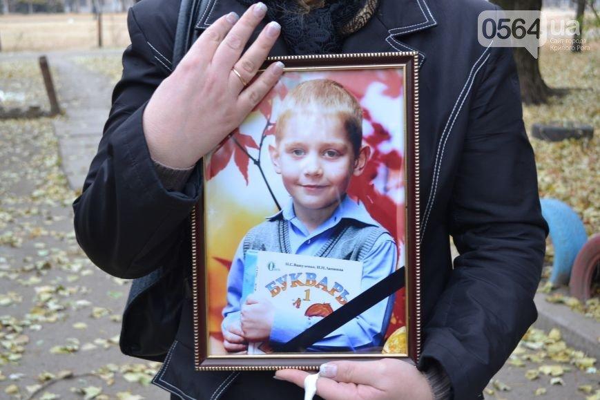 В Кривом Роге: «теледебаты» кандидатов на пост мэра пройдут в записи, задержан последний милиционер-взяточник, в кожвене внезапно умер ребенок (фото) - фото 3
