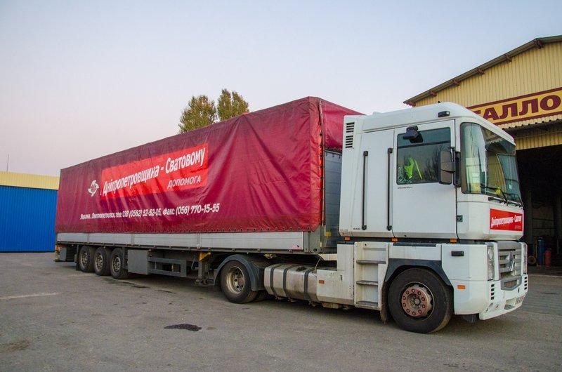 В Сватово выдвинулся пятый грузовик гуманитарной помощи (ФОТО) (фото) - фото 1