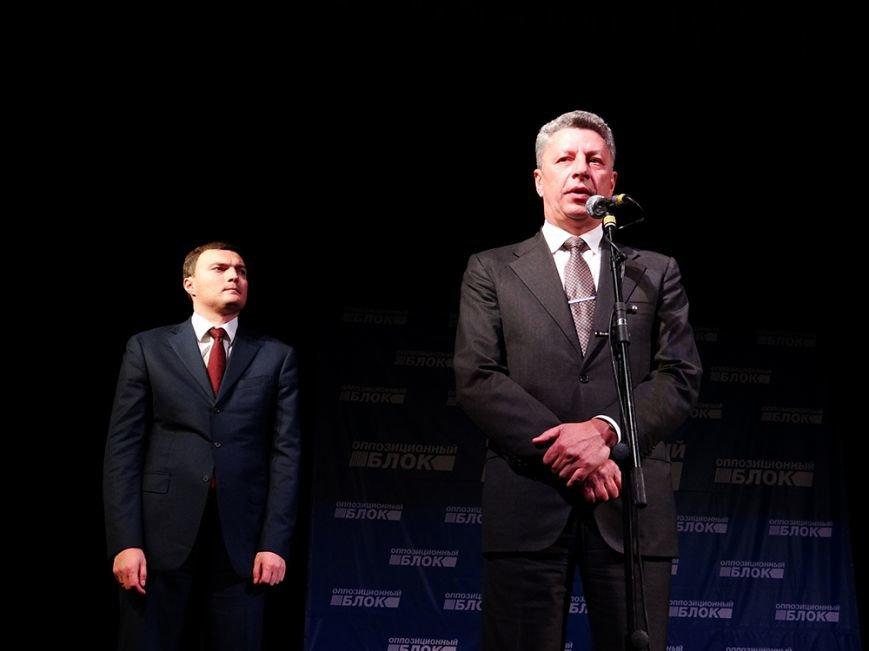 Поддержать Дятлова в Николаев приехал депутат, находящийся под следствием (ФОТО) (фото) - фото 1