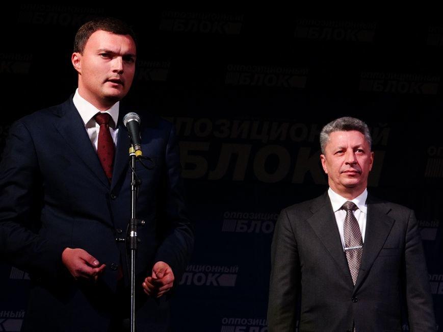 Поддержать Дятлова в Николаев приехал депутат, находящийся под следствием (ФОТО) (фото) - фото 3