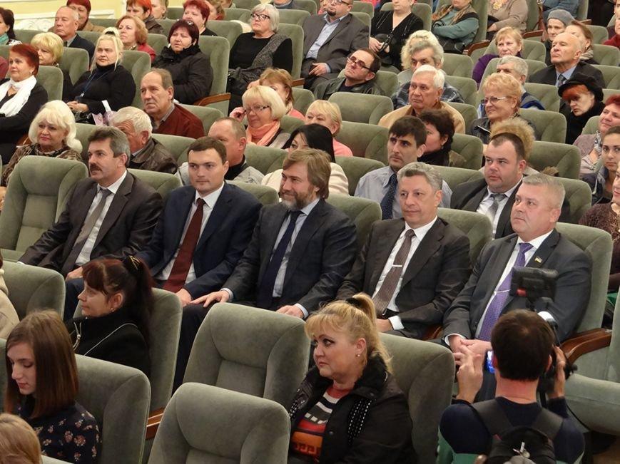 Поддержать Дятлова в Николаев приехал депутат, находящийся под следствием (ФОТО) (фото) - фото 7