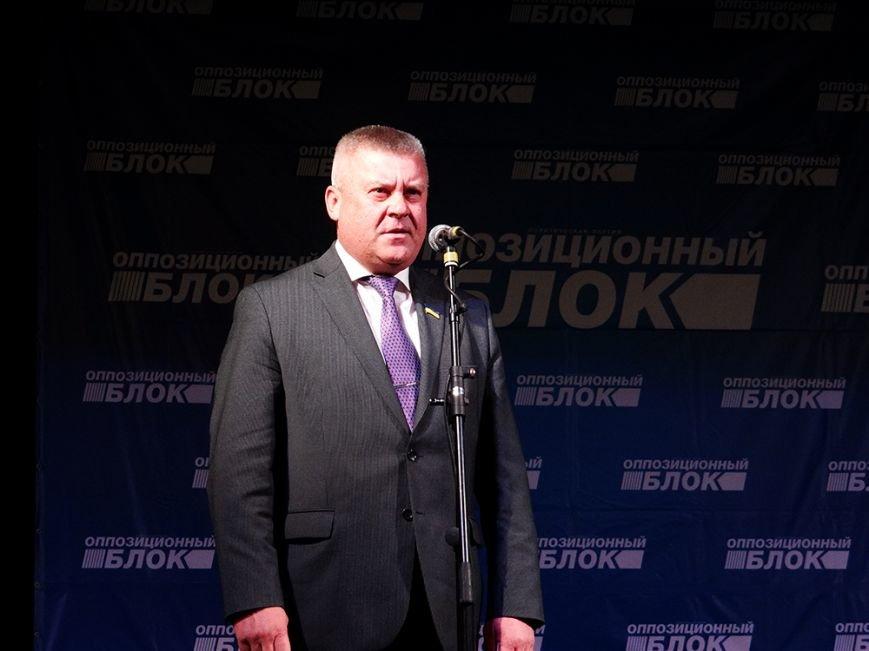Поддержать Дятлова в Николаев приехал депутат, находящийся под следствием (ФОТО) (фото) - фото 4