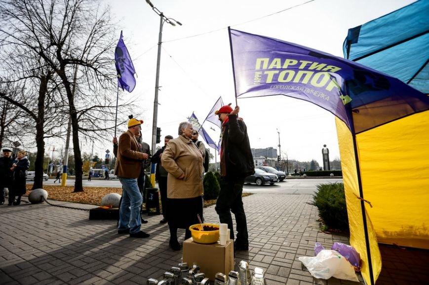 В Запорожье прошел митинг против свеклы, - ФОТО (фото) - фото 7