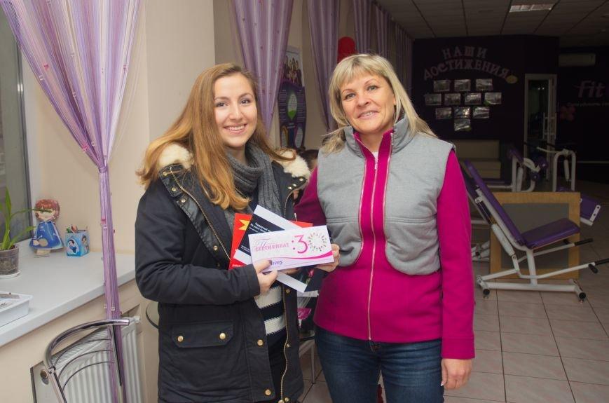 В Бердянске, в фитнес центре Fit Curves, прошло награждение победительниц фотоконкурса «Жемчужина Приазовья», фото-1