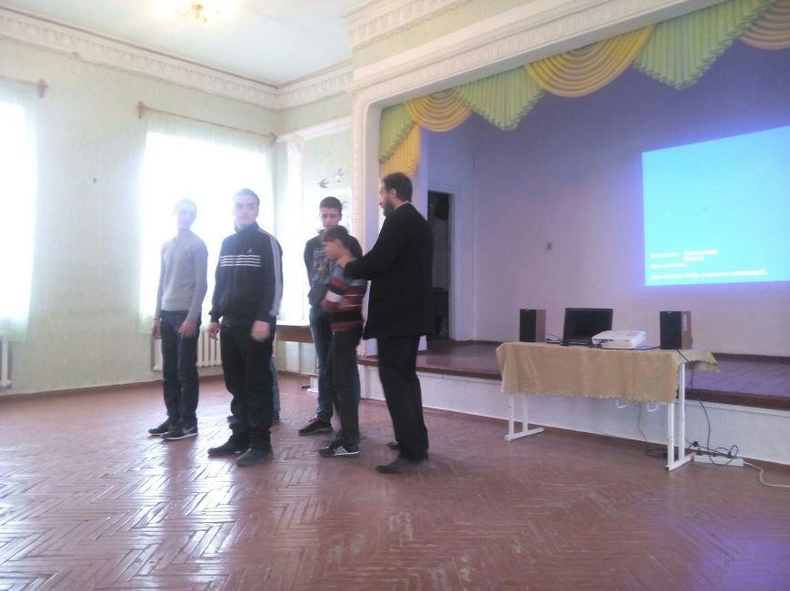 Социальный проект «Городские стражи» продолжает свое шествие по школам Красноармейска и района (фото) - фото 3