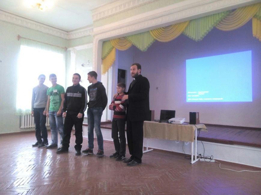 Социальный проект «Городские стражи» продолжает свое шествие по школам Красноармейска и района (фото) - фото 2