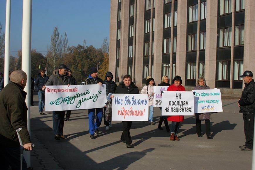 В Кривом Роге пациенты с почечной недостаточностью протестовали против поддельных медпрепаратов (ФОТО), фото-2