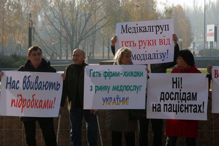 В Кривом Роге пациенты с почечной недостаточностью протестовали против поддельных медпрепаратов (ФОТО), фото-1