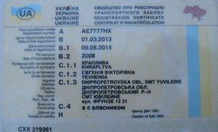 В автомобиле, на котором разбился кандидат в мэры Терехов, обнаружены пакеты с 9 миллионами грн (фото) - фото 3