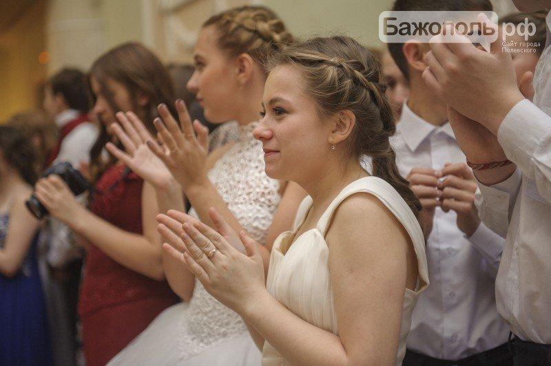 Страшеклаасники Полевского блеснули на Литературном балу (фото) - фото 1