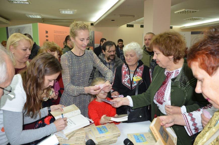 В Мариуполе презентовали книгу Надежды Савченко (ФОТО+ВИДЕО), фото-15