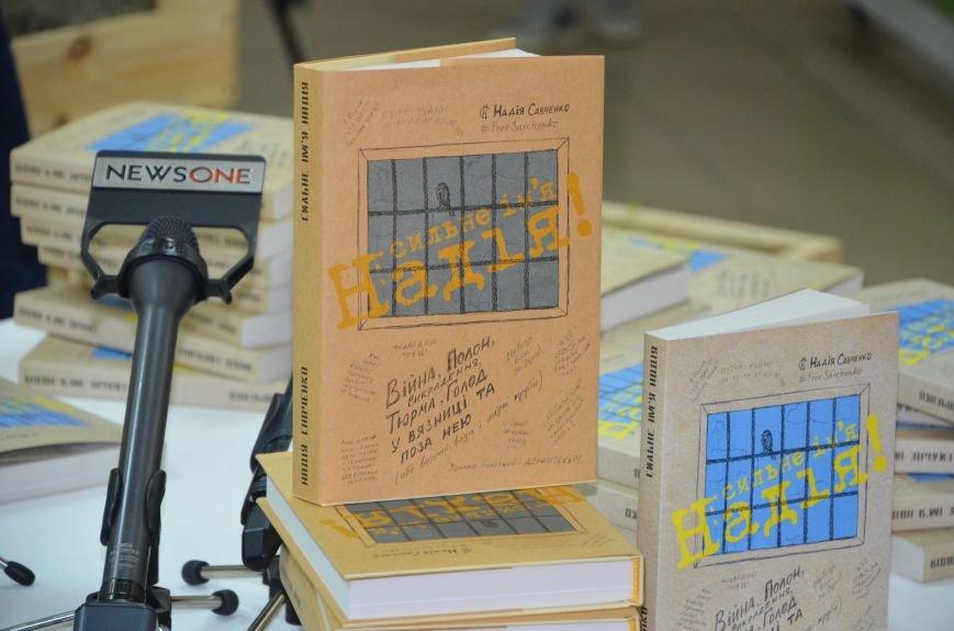 В Мариуполе презентовали книгу Надежды Савченко (ФОТО+ВИДЕО), фото-6