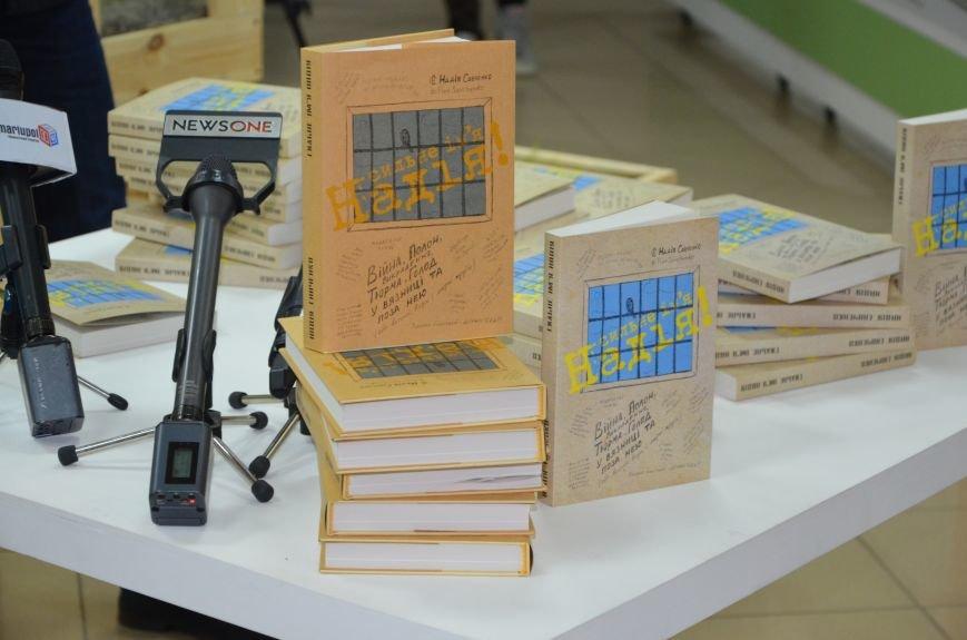 В Мариуполе презентовали книгу Надежды Савченко (ФОТО+ВИДЕО), фото-5