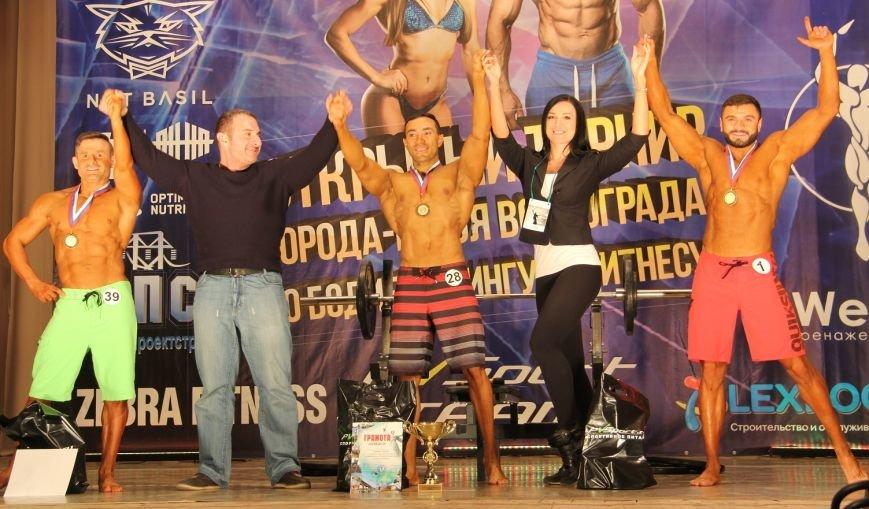 В Волгограде прошел первый турнир по бодибилдингу, фото-42