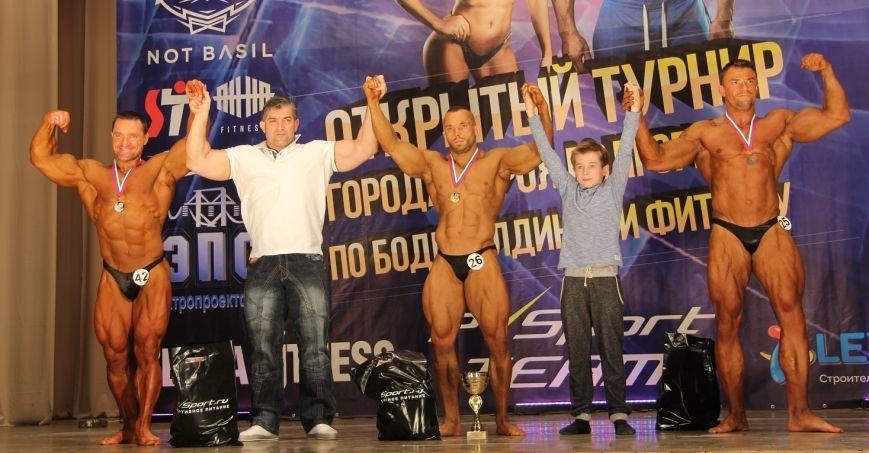 В Волгограде прошел первый турнир по бодибилдингу, фото-44