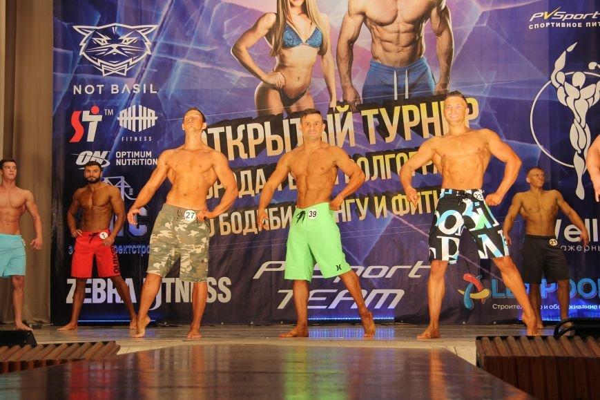 В Волгограде прошел первый турнир по бодибилдингу, фото-9