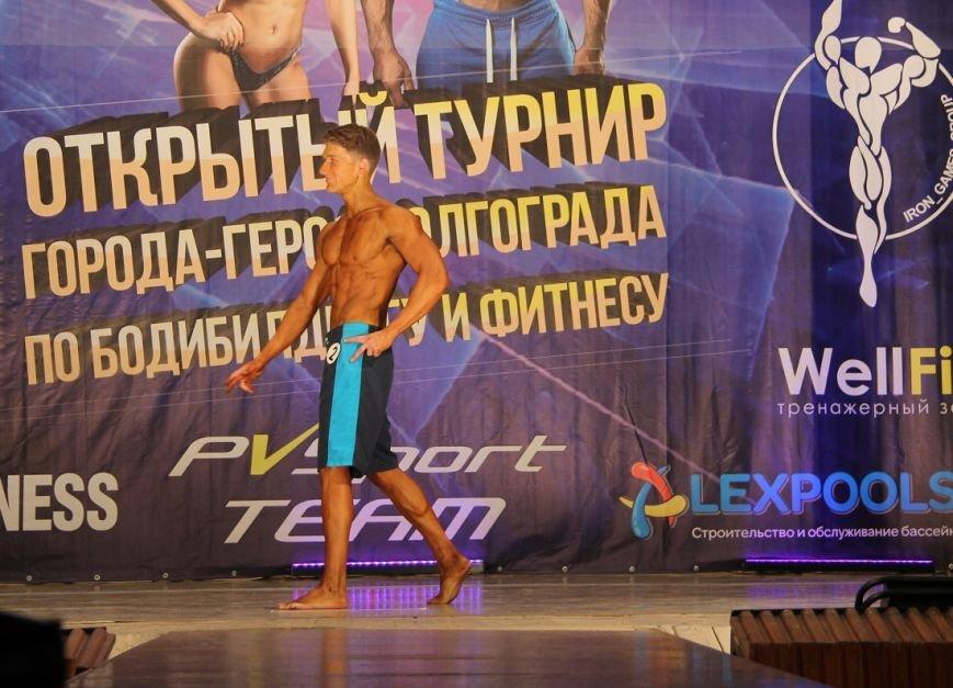 В Волгограде прошел первый турнир по бодибилдингу, фото-4