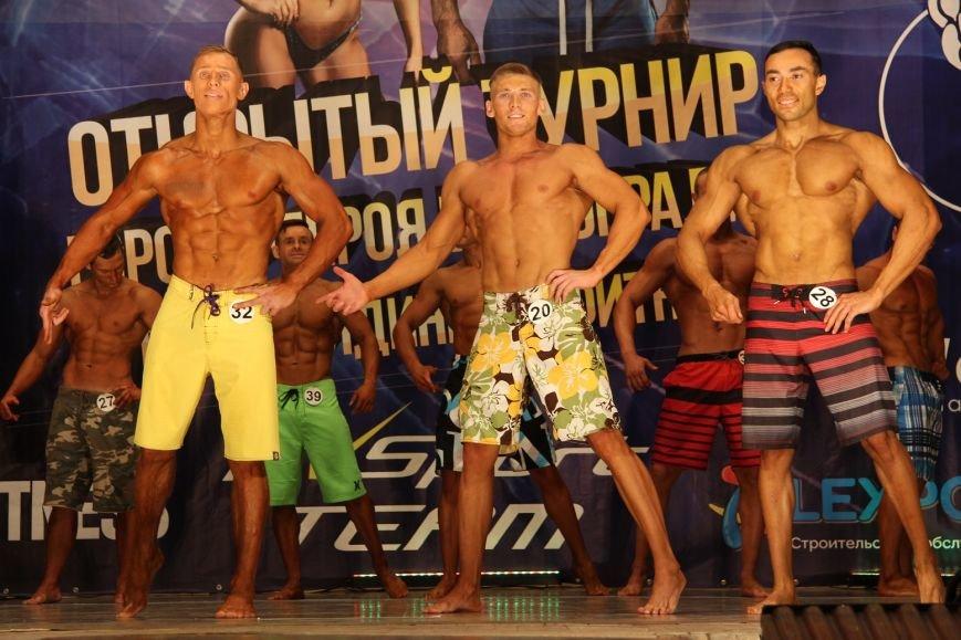 В Волгограде прошел первый турнир по бодибилдингу, фото-12