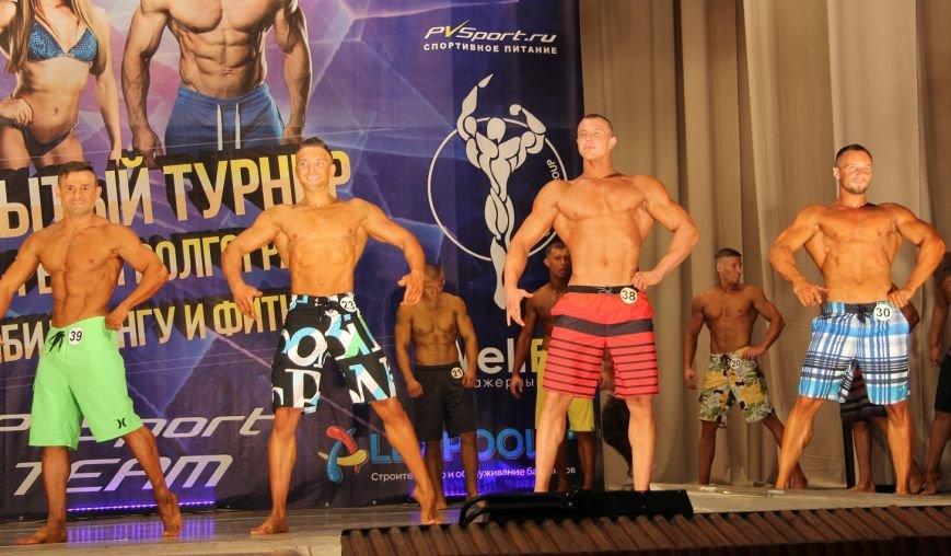В Волгограде прошел первый турнир по бодибилдингу, фото-10