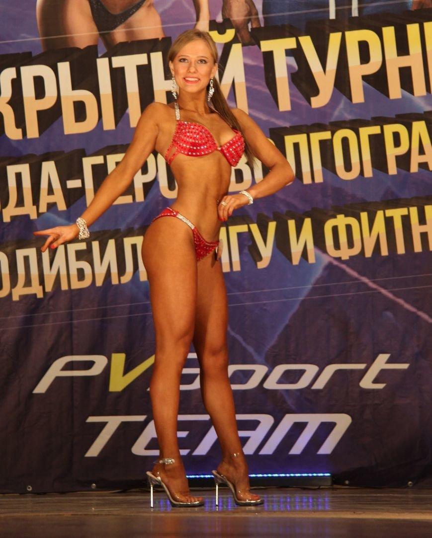 В Волгограде прошел первый турнир по бодибилдингу, фото-47