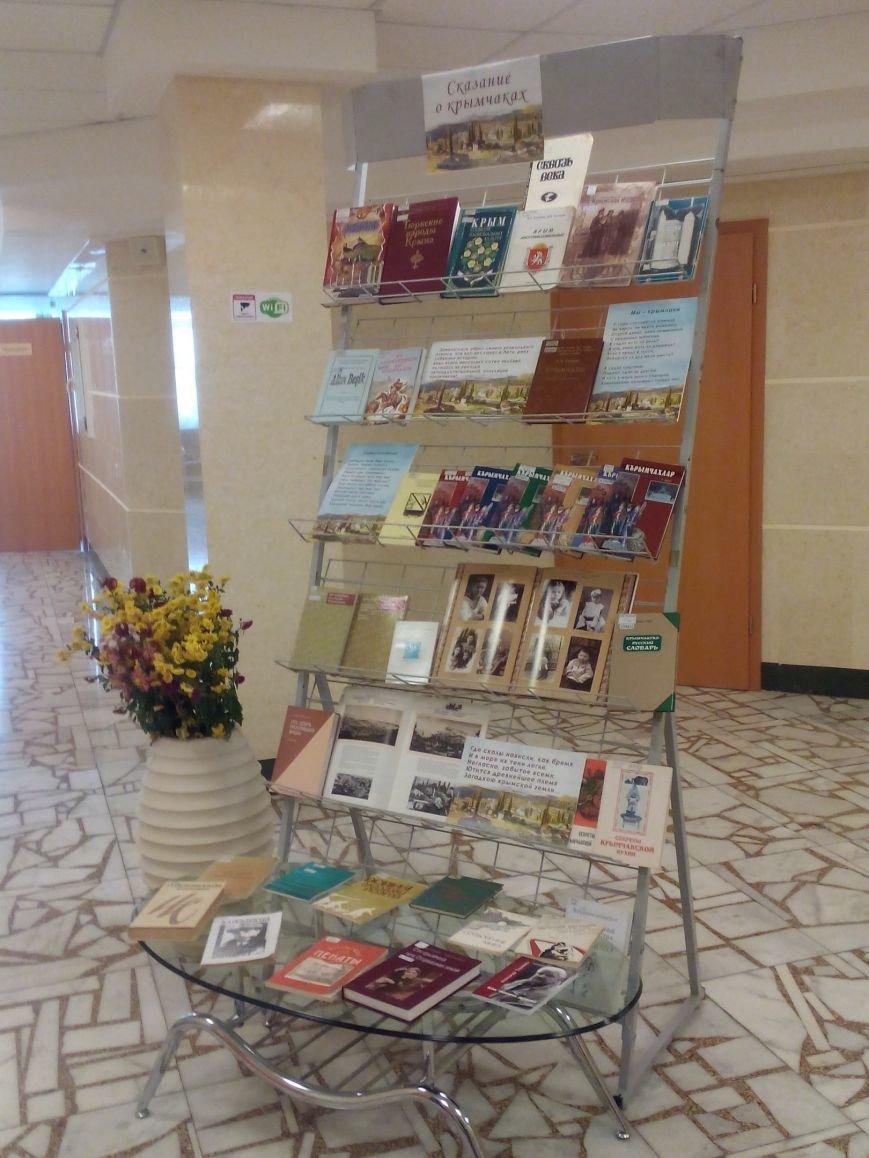 В Симферополе отпраздновали первый круглый юбилей альманаха «Кърымчахлар» (ФОТО) (фото) - фото 7