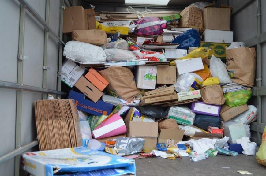 За день пушкинцы сдали на переработку почти 30 кубических метров мусора (фото) - фото 1
