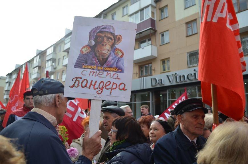 Массовым шествием и митингом в центре Симферополя отпраздновали крымские коммунисты годовщину Октябрьской революции (ФОТОРЕПОРТАЖ, ВИДЕО), фото-6