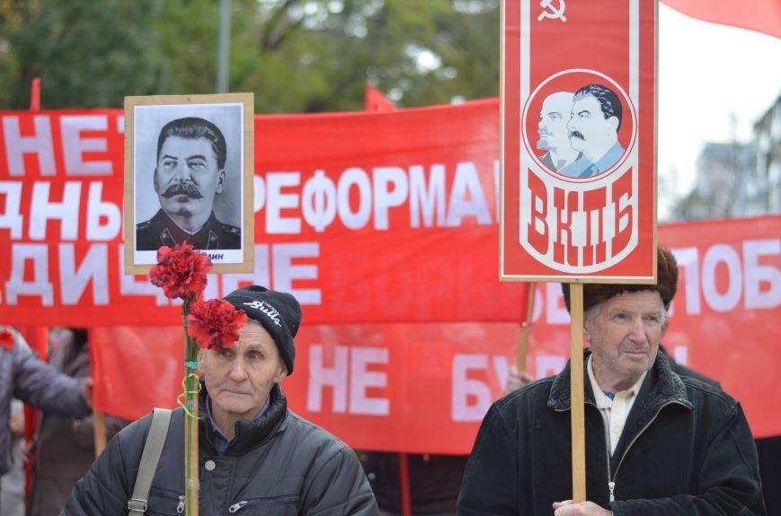 Массовым шествием и митингом в центре Симферополя отпраздновали крымские коммунисты годовщину Октябрьской революции (ФОТОРЕПОРТАЖ, ВИДЕО), фото-4