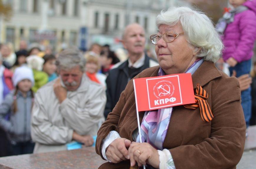 Массовым шествием и митингом в центре Симферополя отпраздновали крымские коммунисты годовщину Октябрьской революции (ФОТОРЕПОРТАЖ, ВИДЕО), фото-13