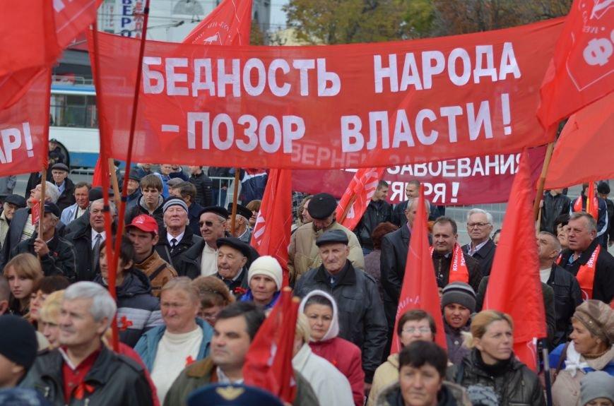 Массовым шествием и митингом в центре Симферополя отпраздновали крымские коммунисты годовщину Октябрьской революции (ФОТОРЕПОРТАЖ, ВИДЕО), фото-8