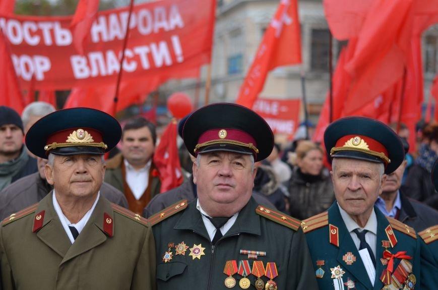 Массовым шествием и митингом в центре Симферополя отпраздновали крымские коммунисты годовщину Октябрьской революции (ФОТОРЕПОРТАЖ, ВИДЕО), фото-9