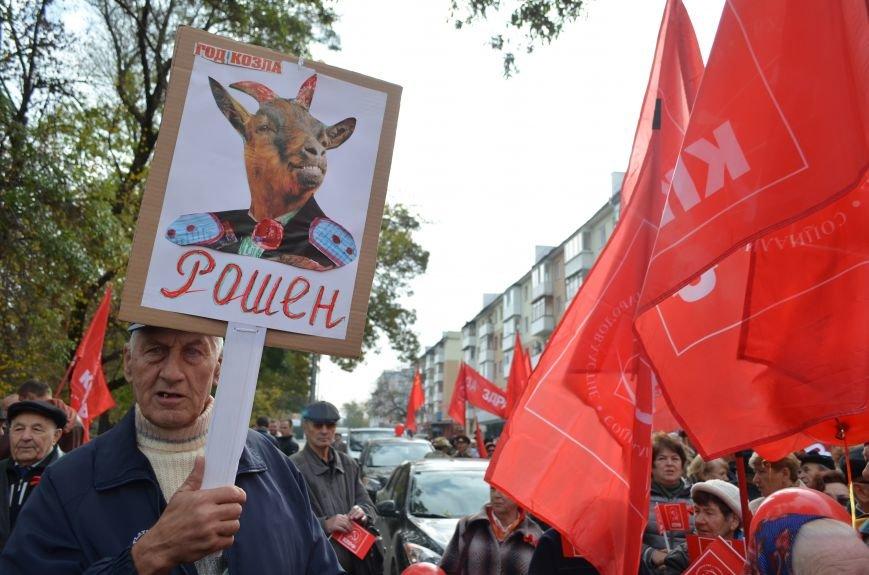 Массовым шествием и митингом в центре Симферополя отпраздновали крымские коммунисты годовщину Октябрьской революции (ФОТОРЕПОРТАЖ, ВИДЕО), фото-3