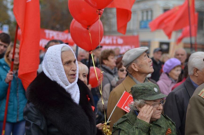 Массовым шествием и митингом в центре Симферополя отпраздновали крымские коммунисты годовщину Октябрьской революции (ФОТОРЕПОРТАЖ, ВИДЕО), фото-10