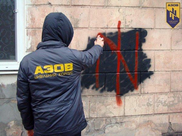 В Запорожье активисты избавились от сепаратистских надписей, – ФОТО (фото) - фото 1