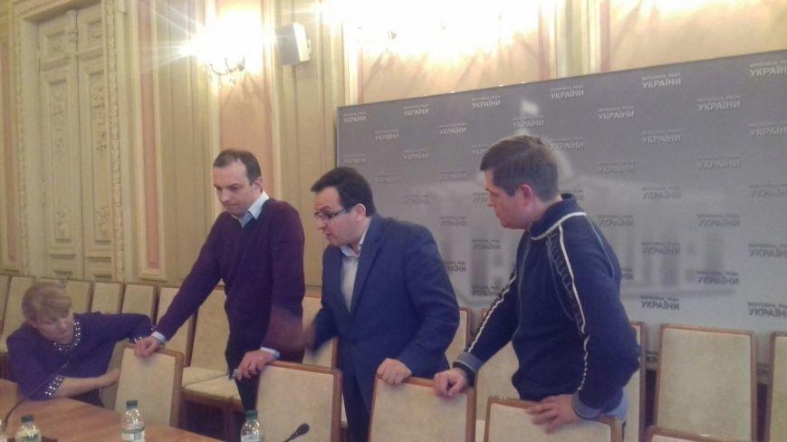 Руководители парламентских фракций встретились с делегацией Кривого Рога (ФОТО) (фото) - фото 1
